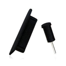 Apple iPhone 4、iPhone 4S、IPad2 防水塞/防塵塞/耳機塞+Dock塞-橡膠製