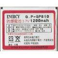 G.PLUS GP810 高容量電池1200mAh