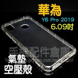 【多彩背蓋】ASUS Zenfone2 5.5吋 ZE550ML/ZE551ML Z00AD/Z008D 原廠電池蓋/背蓋/後蓋/外殼