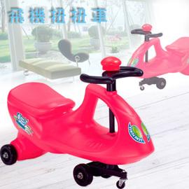 精靈扭扭車P072-CA-07(碰碰車.搖搖車.兒童騎乘玩具.遊戲車.兒童車.小朋友玩具車.親子互動.ST安全玩具.推薦哪裡買)