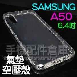 【C11P1320】華碩 ASUS PadFone mini PF400CG/PF400 原廠電池/原電/原裝電池 1200mAh