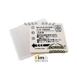Panasonic DMC-FX2 FX7 DMW-BCB7 CGA-S004E  Fuj