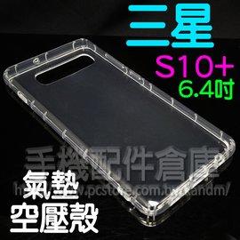 【Hanman】華碩 ASUS ZenFone 3 ZE520KL/Z017DA 5.2吋 真皮皮套/翻頁式側掀保護套/側開插卡手機套/保護殼