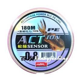 ◎百有釣具◎太平洋POKEE ACTION-180M 軟絲專用布線~ 紫外線防止樹脂製