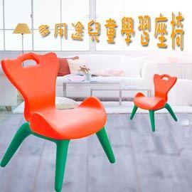 多用途兒童學習椅P072-FU11(兒童椅子.兒童寫字椅.兒童書桌椅.餐椅.造型椅.小朋友椅.兒童傢俱.推薦哪裡買)