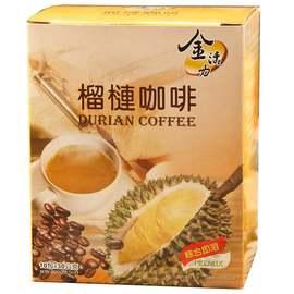 榴槤咖啡^~^~讓您一年四季每天 以享受榴槤的味道~