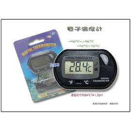 ~魚舖子~外置式電子溫度計∼ 賣