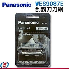 ~信源~~Panasonic國際牌刮鬍刀刀網~^(WES9087E^) ES~GA20ˋE