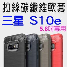 【磁吸式充電線】SONY Xperia Z Ultra C6802/Z1 C6902/Z1 Compact/Z2 D6503/Z2a D6563/Z3 D6653/Z3 Compact/Z2 Tablet 磁鐵/磁吸/磁力