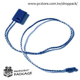 ~荷包袋~18cm子母線扣~藍色~1000入~