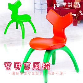 兒童專用椅P072-FU14(兒童椅子.兒童寫字椅.兒童書桌椅.餐椅.造型椅.小朋友學習椅.兒童傢俱.推薦哪裡買)