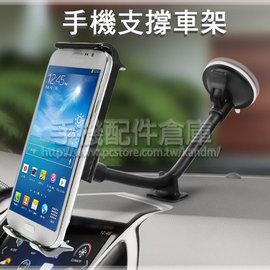 Acer Liquid Z520 手機螢幕保護膜/靜電吸附/光學級素材靜電貼