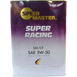 ★日本原裝進口全合成機油 ★【網路限量特賣價】速馬力SPEED MASTER機油 Racing 5W50 SM/CF 4L