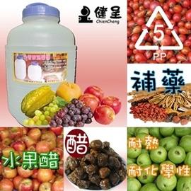 B033塑膠水桶20L公升PP5號 ISO9001 原料 醃漬泡菜梅子、補藥酒、水果醋 密