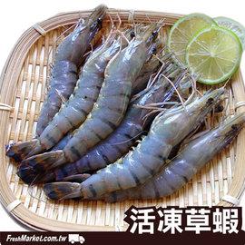 ~新鮮市集  樂活鮮美家~活凍大草蝦10尾,買6送1~就是比較大隻^!^!^! 超低溫活體