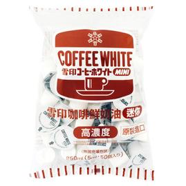通過SGS檢測 Louis Prince 時尚環保雙層杯 350ml【白色】媲美星巴克Starbucks隨行杯