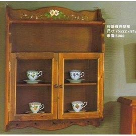 ^~台南市上福 ^~全實木小吊櫃.原木彩繪.杯盤展示櫃.萬用櫃.小型廚櫃.收納櫃.鞋櫃.