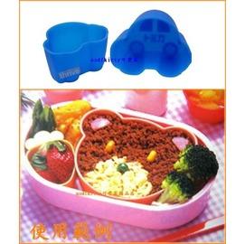 asdfkitty可愛家~TOMICA小汽車便當菜隔盒~可做一口酥. 皂.巧克力.果凍.蛋