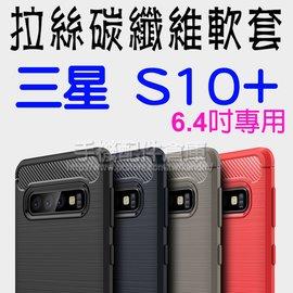 【新型線架線控自拍棒】iPhone 6/6 Plus 5/5s/SE SAMSUNG Sony 小米 手機插3.5mm 耳機孔/自拍架伸縮棒/自拍神器