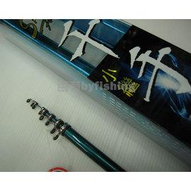 ◎百有釣具◎太平洋Pokee千手 磯釣竿 採用高級超輕量素材 規格:10/12尺~採用Fuji竿帽.珠子.SEAT