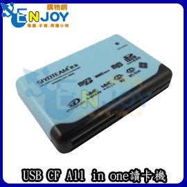 USB CF All in one讀卡機 USB讀卡機 MicroSD T~Flash M