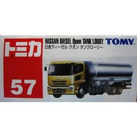 TOMY TOMICA 多美小汽車【TM057 NISSAN DIESEL QUON TANK LORRY 】