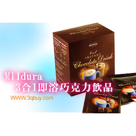 Mildura 3合1即溶巧克力飲品