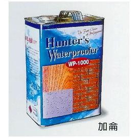 DIY室外防水系列~WP-1000撥水劑加侖裝★適用水泥/木製品/磁磚/石製品等多孔性材料