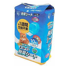 *GOLD*IRIS雙層貓砂盆專用除臭尿布TIH-10M 10入