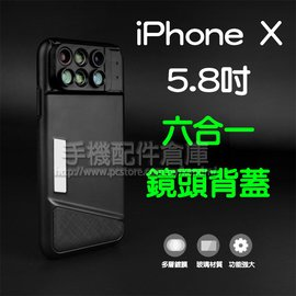 【編織線】Type C to Lightning 傳輸充電線 Apple 最新MacBook筆電、iPhone 6/6S/6 Plus/6S Plus、iPhone5/5s/SE