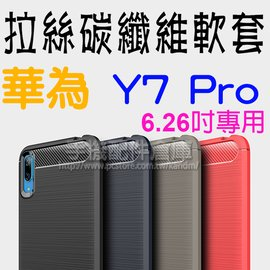 【贈雙面保護貼】Apple iPhone 8/7 4.7吋  X-DORIA 星盾邊框防摔殼/保護殼/手機保護套/軟殼/手機殼/矽膠框-ZX