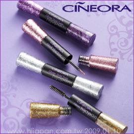 J3849~CINEORA魔鏡精靈~紫醉晴迷魔法光雙效眼睫筆^~眼線液 睫毛膏2in1^(