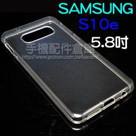 【全透視感應皮套】三星 Samsung Galaxy S7 edge G935FD 原廠皮套/智能保護套/側掀蓋殼