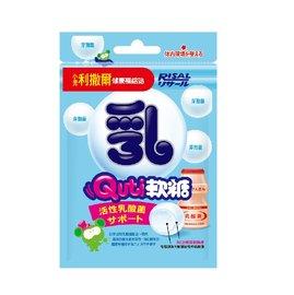小兒利撒爾 Q比軟糖 乳酸菌