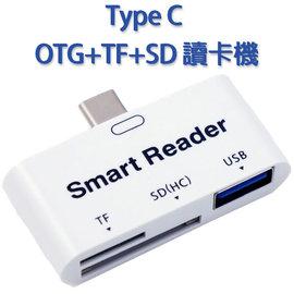 【OTG、讀卡機】USB3.1 Type C 轉接器/外接鍵盤、滑鼠、隨身碟/Mirco SD/TF 記憶卡/New MacBook、LG Nexus 5X