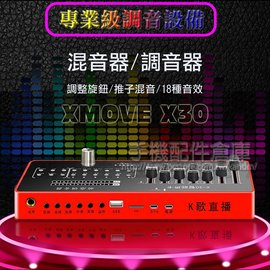 【庫存出清】16GB Apple iPhone 6/6S/6 Plus/6S Plu/5/5s/5c/SE 手機隨身碟/互傳免電腦/多媒體影音/USB3.0