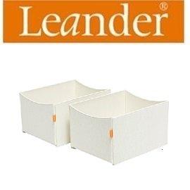【安琪兒】丹麥【Leander 】尿布檯收納箱(2色)