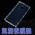 ~氣墊空壓殼~華為 Huawei P9 Lite G9 VNS~L22 防摔氣囊輕薄保護殼