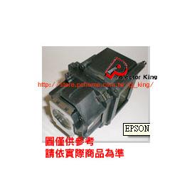 EPSON EB~G5100 愛普生 投影機燈泡組  燈泡料號 :ELPLP47  V13