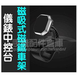 【1000mAh】SAMSUNG F488/F480 AB553446CU 原廠電池/原廠鋰電/原電/原裝電池