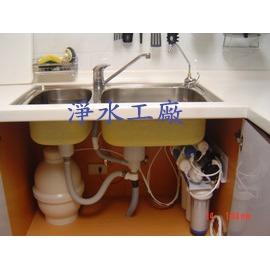 【淨水工廠】桃園以北~各大品牌淨水器安裝/電解水機/RO逆滲透純水機代客安裝服務