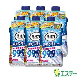日本【雞仔牌】ST洗衣槽除菌劑(6入)