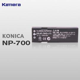 Kamera for Sanyo DB~L30 鋰電池 DBL30 Xacti VPC A