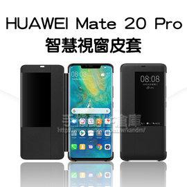 【PhotoFast】Max U2 32GB iPhone 6/6S/6 Plus/6S Plu/5/5s/5c/SE 手機雙頭龍隨身碟/互傳免電腦/多媒體影音