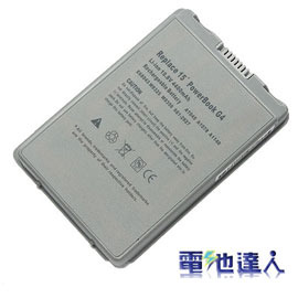 [電池達人] Apple PowerBook G4 15吋 Aluminum電池4400mAh(6Cells)