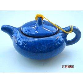 東昇瓷器餐具 皇家玫瑰骨瓷西式宮廷壺