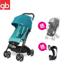 【Goodbaby】Qbit+ 嬰兒手推車(水藍色) CAPRI BLUE 616240011
