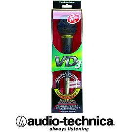 ^~電子 ^~ audio~technica 鐵三角 舞台動圈式麥克風AT~VD3 Dyn