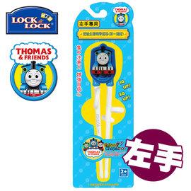 愛迪生 聰明學習筷 (左手)湯瑪士-ECT004