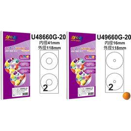 彩之舞 U48660G~20 ^(內徑41mm大孔^)  U49660G~20 ^(內徑1
